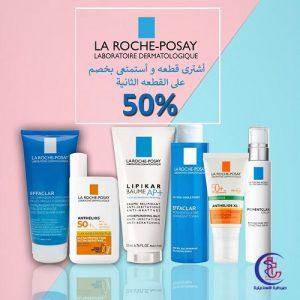 LA ROCHE-POSAY PRODUCTS